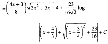 12th Math RBSE Solutions
