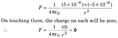 RBSE 12th Physics Chapter 1 Electric Field
