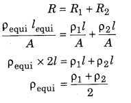 RBSE Solutions For Class 12 Physics
