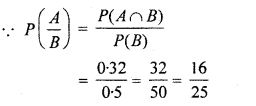 RBSE Solutions For Class 12 Maths Chapter 16 Miscellaneous