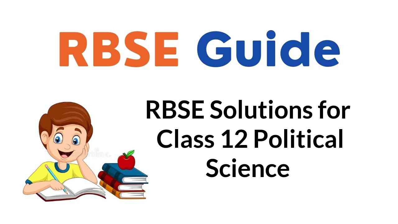 RBSE Solutions for Class 12 Political Science
