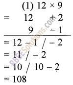 Exercise 4.4 Class 5 RBSE Solutions