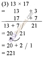 Vedic Maths For Class 5 RBSE Solutions