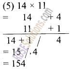 Vedic Maths For Class 5 Pdf RBSE Solutions