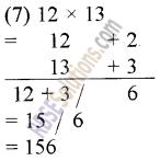 Vedic Mathematics Class 5 RBSE Solutions