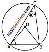 Class 10 Math Chapter 12 Exercise 12.3 Circle