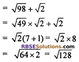 RBSE Class 10 Chapter 5 Arithmetic Progression ex 5.1
