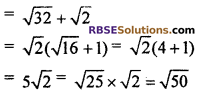 RBSE Maths Solution Class 10 Chapter 5 Ex 5.1 Arithmetic Progression