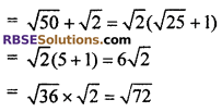 RBSE Class 10 Maths Solutions Chapter 5 Arithmetic Progression ex 5.1