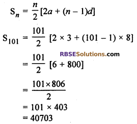 Arithmetic Progression Class 10 RBSE