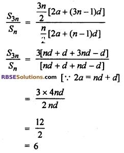 RBSE Class 10 Maths Chapter 5 Miscellaneous