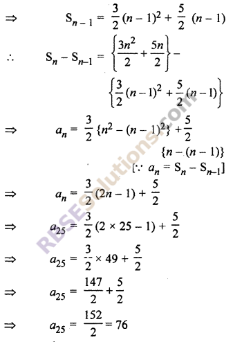 RBSE Solutions For Class 10 Maths Chapter 5 Miscellaneous