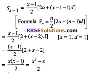 RBSE Solutions For Class 10 Maths Chapter 5