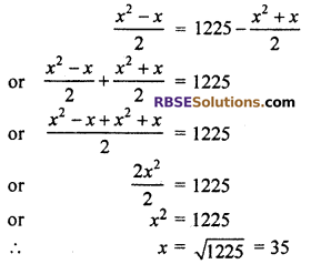 RBSE Solutions For Class 10 Maths Chapter 5.1