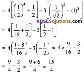 RBSE Solution Of Class 10th Maths Trigonometric Ratios Miscellaneous