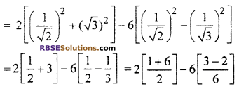 RBSE Solutions For Class 10 Hindi Chapter 6 Trigonometric Ratios Miscellaneous