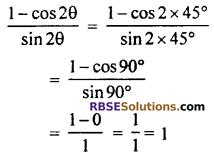 Class 10 Maths RBSE Solution Chapter 6 Trigonometric Ratios Miscellaneous