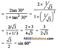 RBSE Solution Class 10 Maths Chapter 6 Trigonometric Ratios Miscellaneous