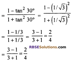 RBSE Solution Class 10th Maths Ch 6 Trigonometric Ratios Miscellaneous