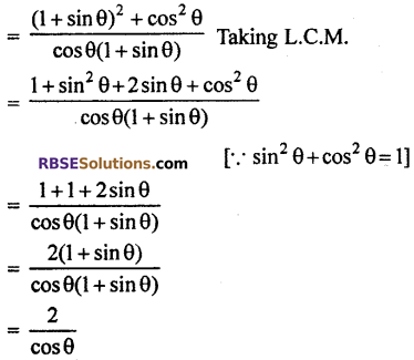 RBSE Class 10 Maths Chapter 7.1 Trigonometric Identities