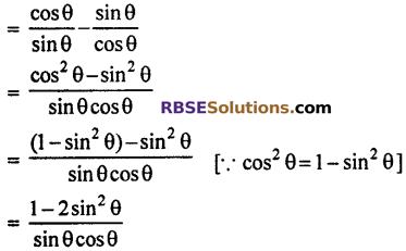 ex 7 Class 10 Maths RBSE Trigonometric Identities