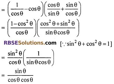ex 7 Maths Class 10 RBSE Trigonometric Identities