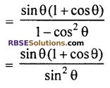 RBSE 10th Class Trigonometry Trigonometric Identities ex 7