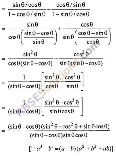 Class 10 RBSE Maths ex 7 Trigonometric Identities