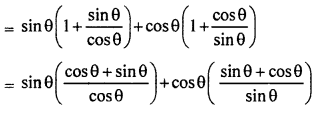 Trigonometry Class 10 RBSE Math Ex 7.1
