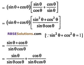 RBSE Class 10 Math ex 7 Trigonometric Identities