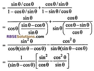 Exercise 7.1 Math Class 10 Trigonometric Identities