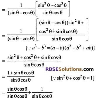 Trigonometric Identities Class 10 RBSE Formula Exercise 7.1