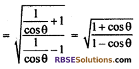 Www.RBSEsolutions.Com Class 10 Math Ex 7.1 Trigonometric Identities