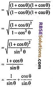 RBSE Solutions For Class 10 Maths ex 7.1 Trigonometric Identities