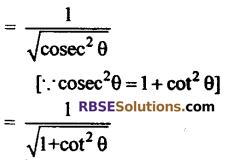 Exercise 7.1 Class 10 RBSE Trigonometric Identities