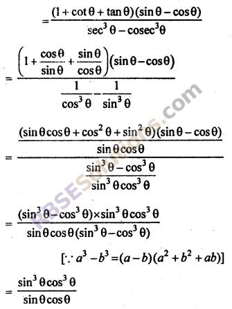 RBSE Class 10 Maths Solutions ex 7 Trigonometric Identities