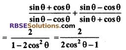 Exercise 7.1 Class 10 RBSE Solutions Trigonometric Identities