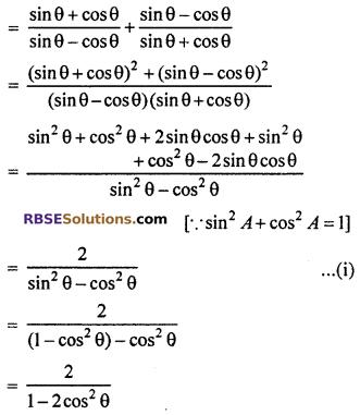 7.1 Class 10 RBSE Solutions Trigonometric Identities