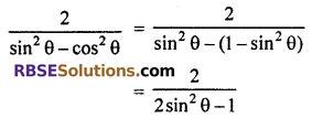 Class 10 Maths Ex 7.1 RBSE Solutions Trigonometric Identities