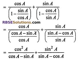 RBSE Class 10 Math Ex 7.1 Trigonometric Identities