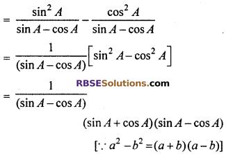 Class 10 Math Chapter 7 RBSE Solutions Trigonometric Identities