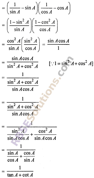 10th Maths Exercise 7.1 RBSE Solutions Trigonometric Identities