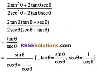 7.1 Maths Class 10 RBSE Solutions Trigonometric Identities
