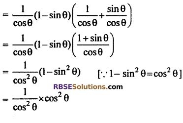 RBSE Class 10 Maths Chapter 7 Exercise 7.1 Trigonometric Identities