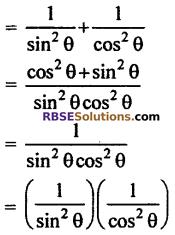 Class 10 Maths Solution RBSE ex 7.1 Trigonometric Identities