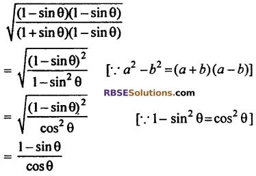 RBSE 10th Maths Solution 7.1 Trigonometric Identities