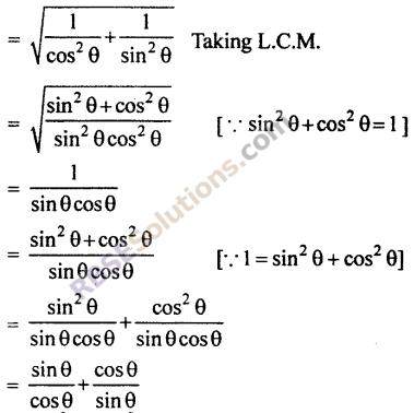 7.1 Class 10 RBSE Trigonometric Identities