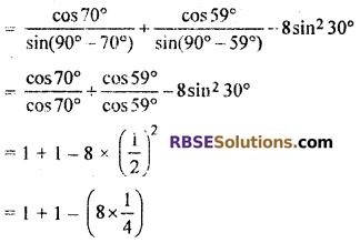 Ch 7 Class 10 Maths RBSE Trigonometric Identities