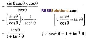 Trigonometric Identities Class 10 RBSE