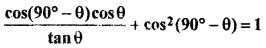 Exercise 7.2 Class 10 Trigonometry